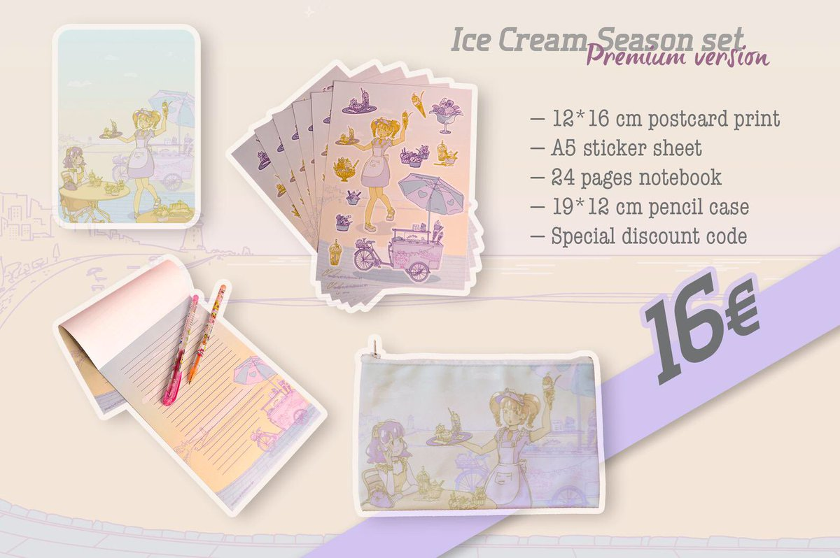The premium version is the most popular one! If you want one of the pencil cases, run!