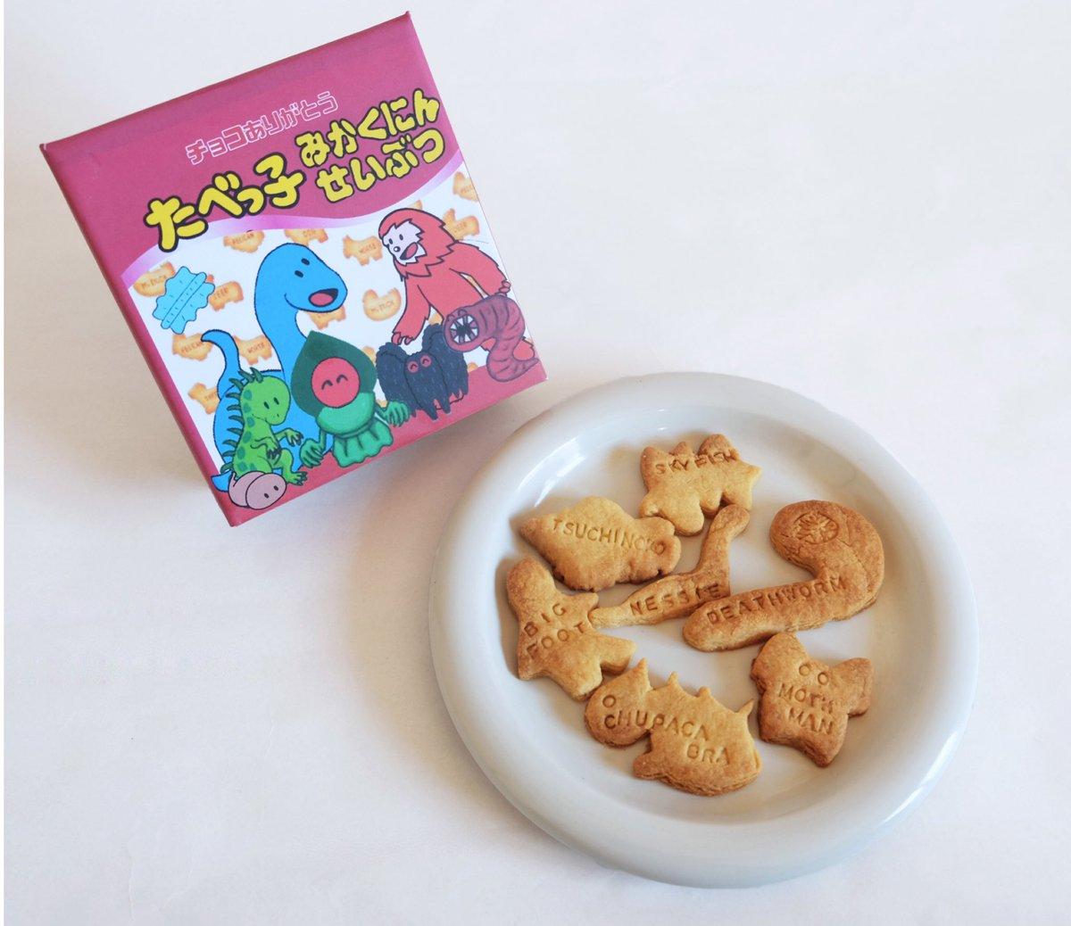 「たべっ子どうぶつ」のアイシングクッキーがこちら!どれも細かくてカラフルで可愛い!