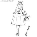 gonnosukedesuのサムネイル画像