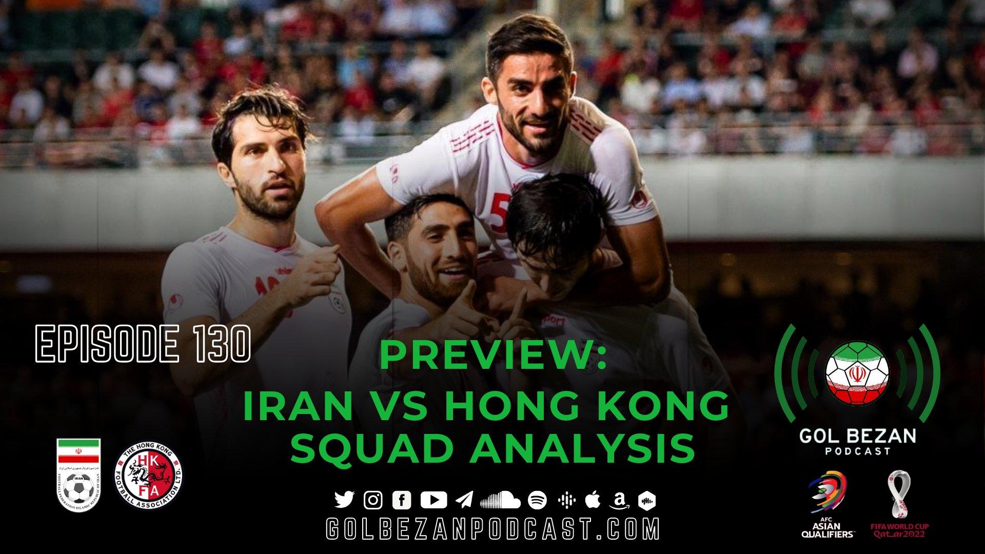 Iran vs Hong Kong