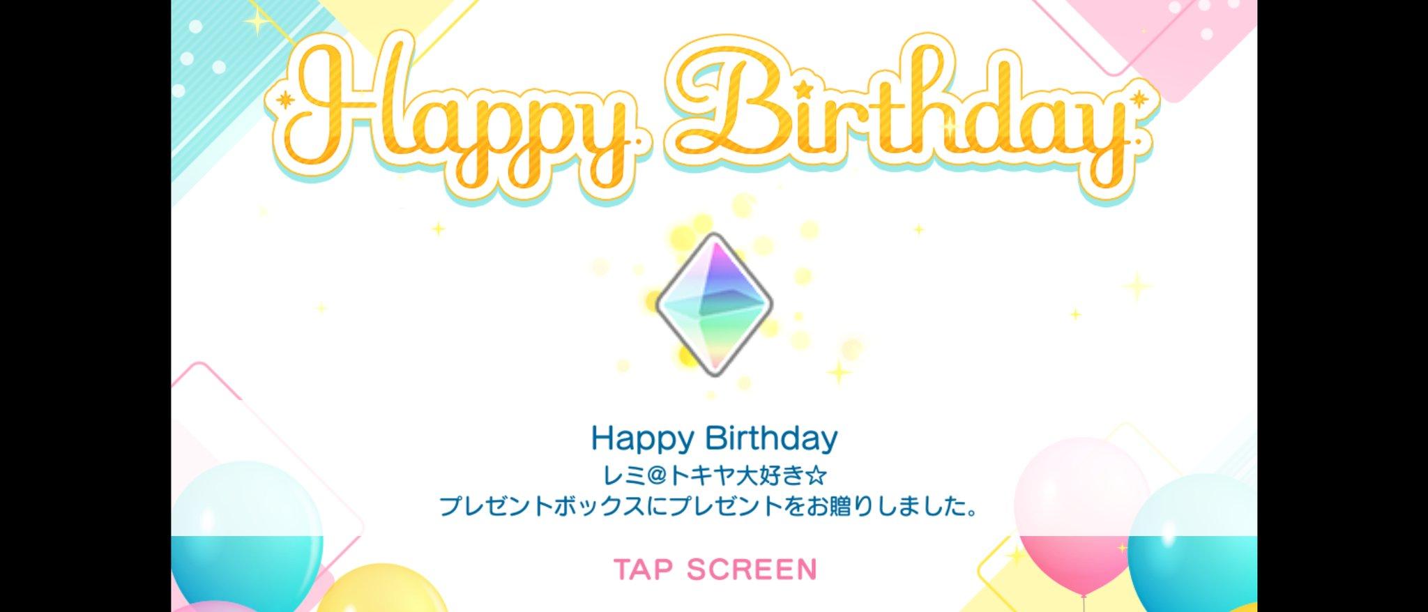 My Happy Birthday