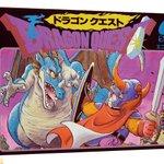 5月27日は何の日?「ドラゴンクエスト」が発売された日で今年で35周年!