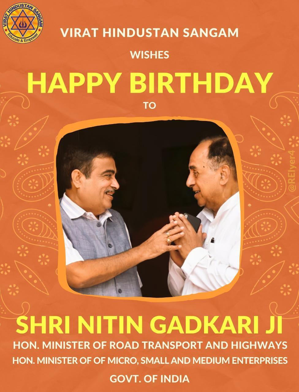 wishes Happy Birthday to Sri ji