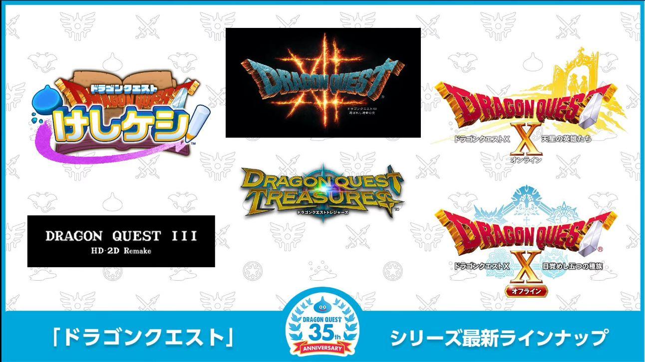 Anunciado Dragon Quest 12 The Flames Of Fate