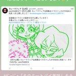 CURRY__MAFIAのサムネイル画像