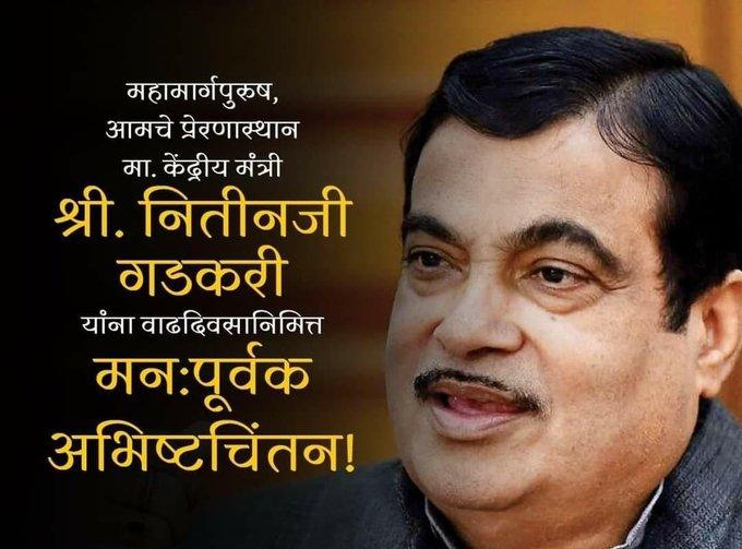 Happy Birthday Sir...