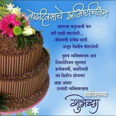 Wish you a very happy birthday ji saheb