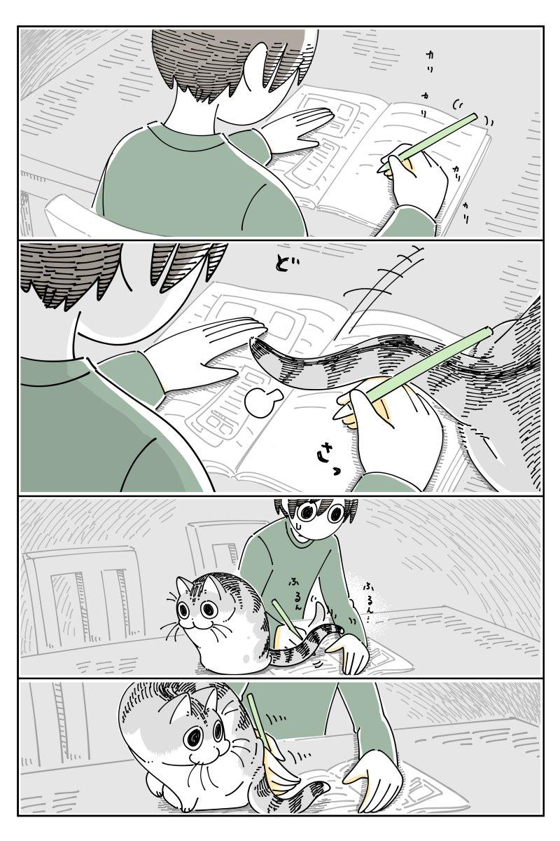 構って欲しいのが伝わってくる!あの手この手で作業を妨害し、気を引こうとする猫の可愛い漫画!