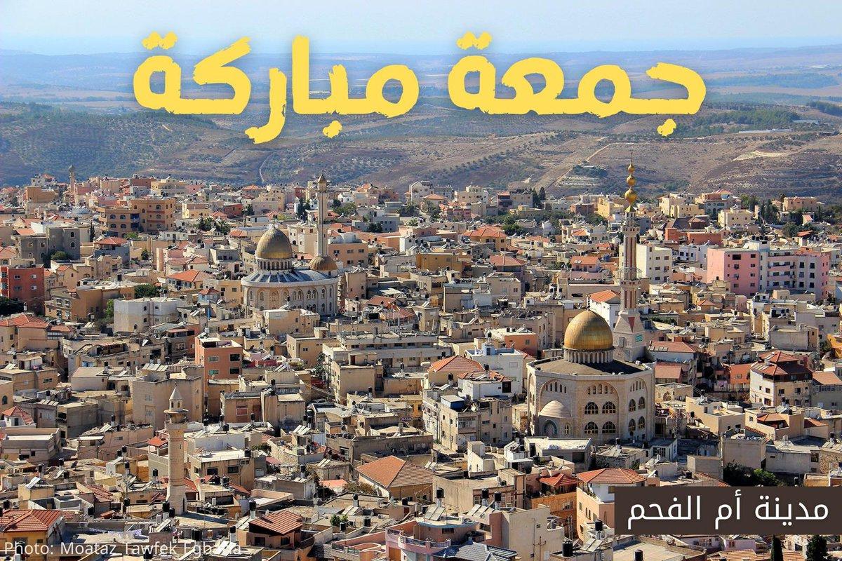 """اسرائيل في البحرين """"  …"""