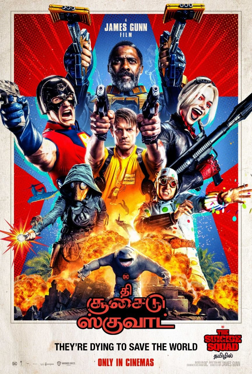 The Suicide Squad (2021) HDRip Tamil Movie Watch Online Free
