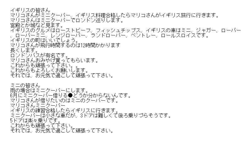 【危険】神奈川県の海岸にカツオノエボシが漂着、絶対に触れないで!