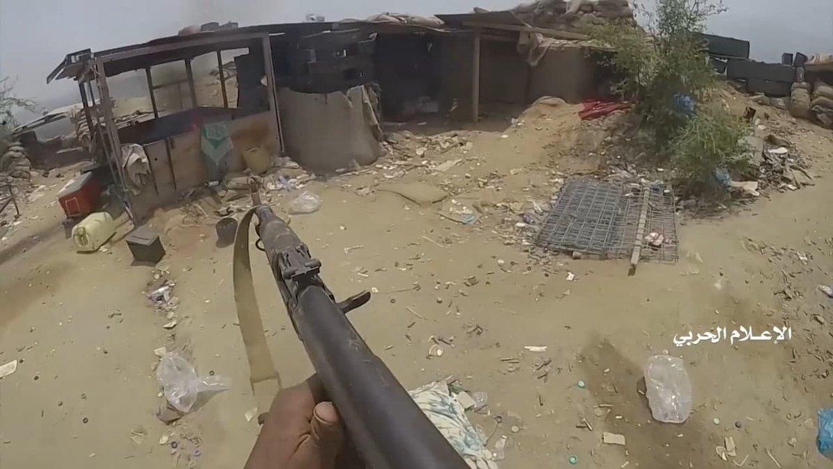 Разгром саудитов в Джизане