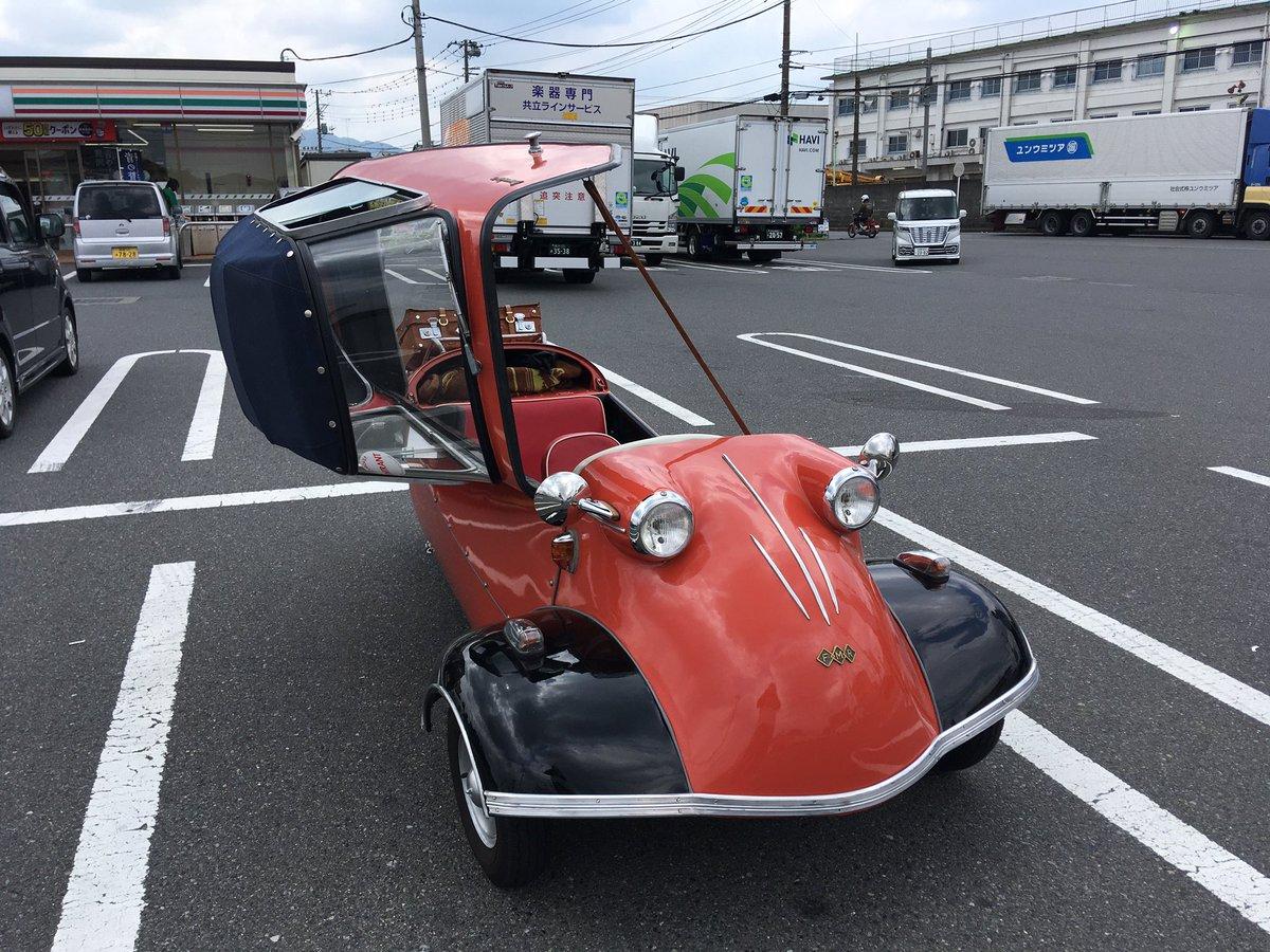 近所のセブンですごい車発見した!オーナーさんに声掛けたらメッサーシュミットって言うらしい