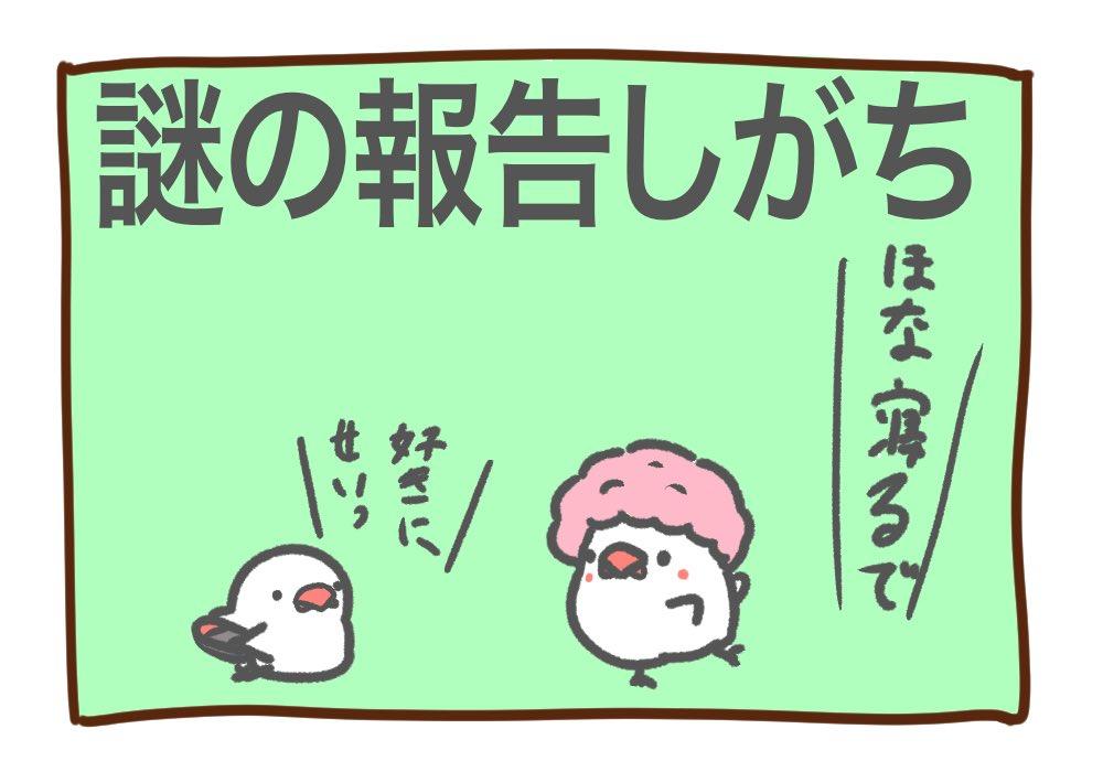 関西人なら共感しかない!?様々な関西あるある!