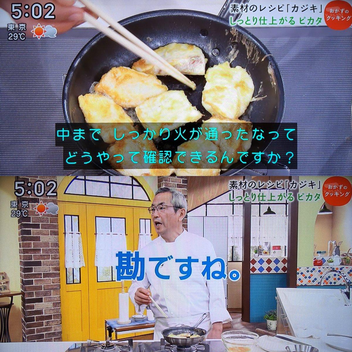 の クッキング おかず 【おかずのクッキング】『フレンチトースト』材料分量・作り方 レシピ