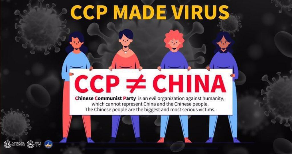 研究 兵器 武漢 所 細菌 「コロナウイルスは武漢のウイルス研究所から漏れた」噂を検証〜武漢のSARS研究第1人者は2017年に「新たなコロナウイルス発生」を警告していた
