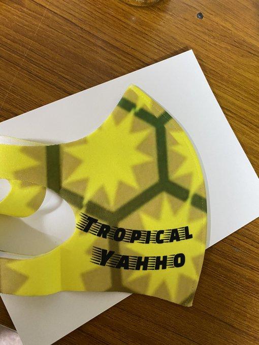 tropicalyahhoの画像
