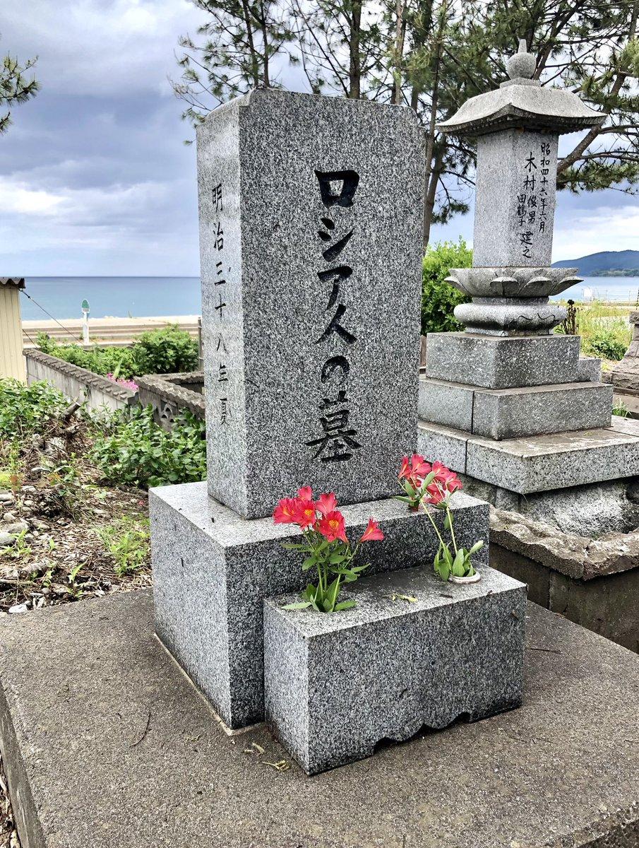 結局誰のお墓?日本で一番漠然としているお墓!