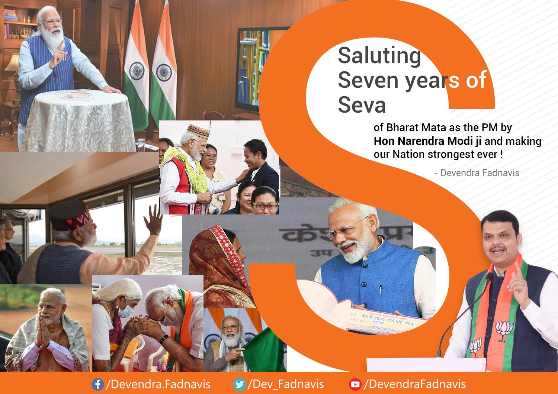 Bharat Mata Photo,Bharat Mata Twitter Trend : Most Popular Tweets