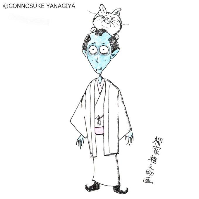 gonnosukedesuの画像