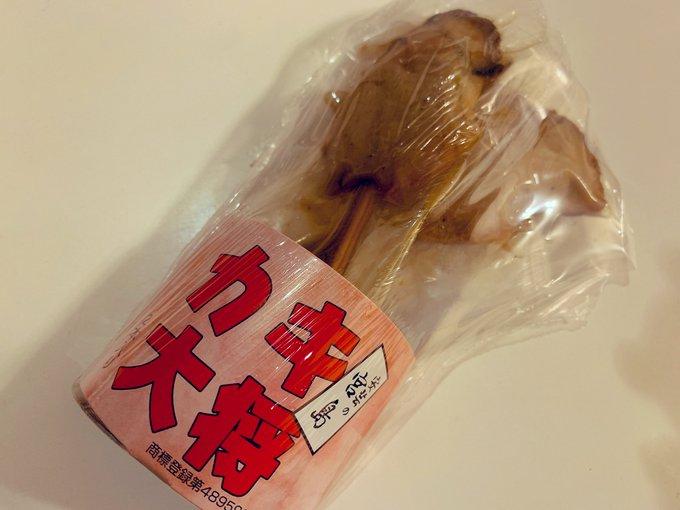 Cooking_Norikoの画像