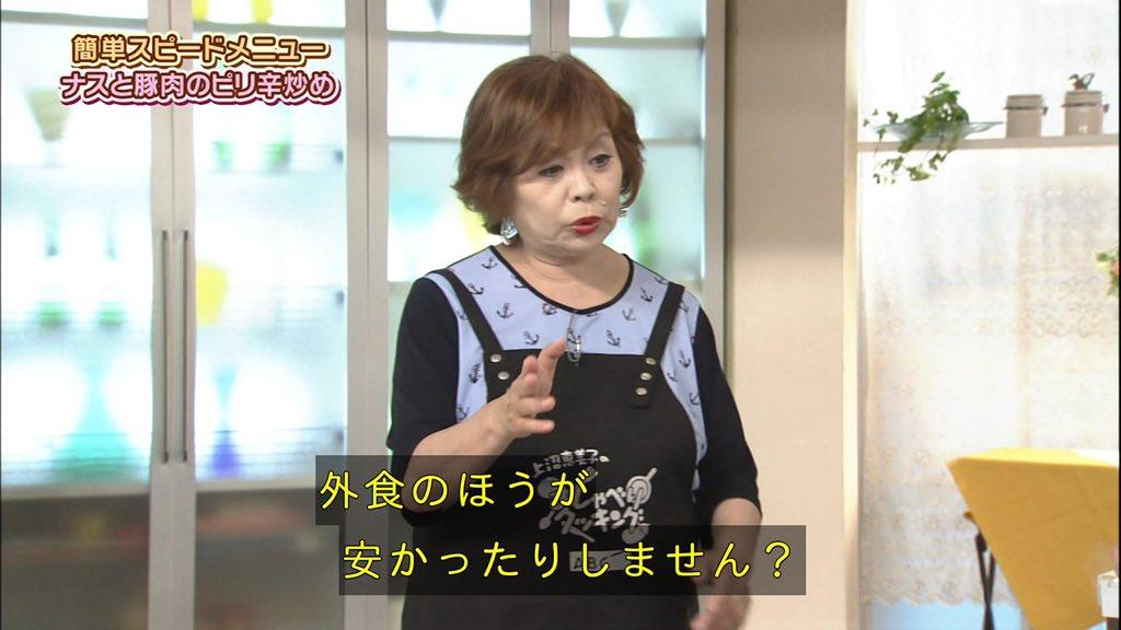 上沼恵美子さんが番組の存在意義をぶっ壊す!?料理番組にあってはならない発言が面白すぎる!
