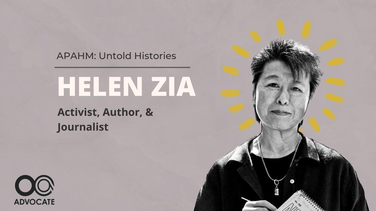 APAHM Untold Histories #APAHM #APAHM2021 https://t.co/nyMHfqZEvM