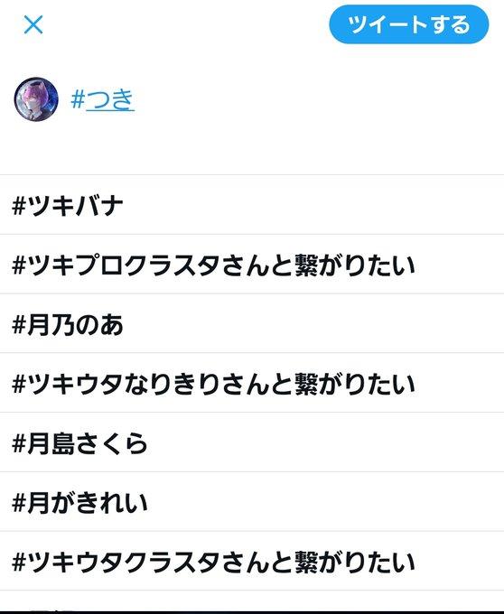 yozuki_rei_の画像
