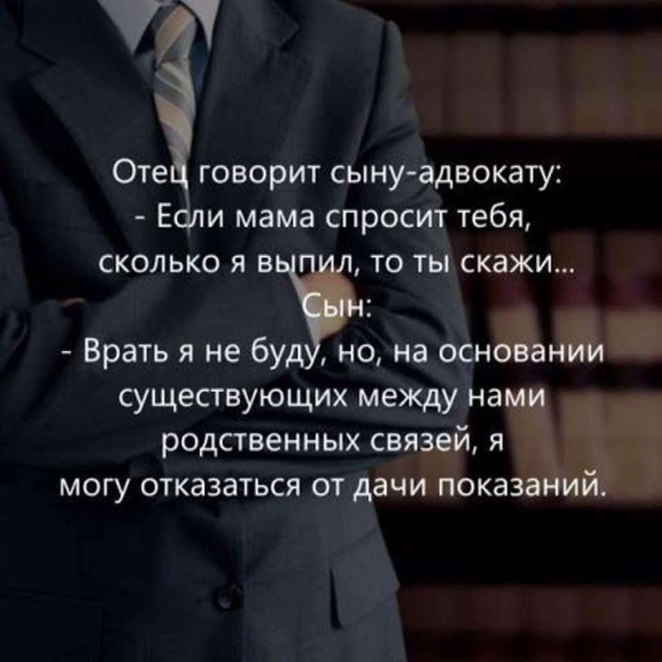 Цитаты о адвокатах
