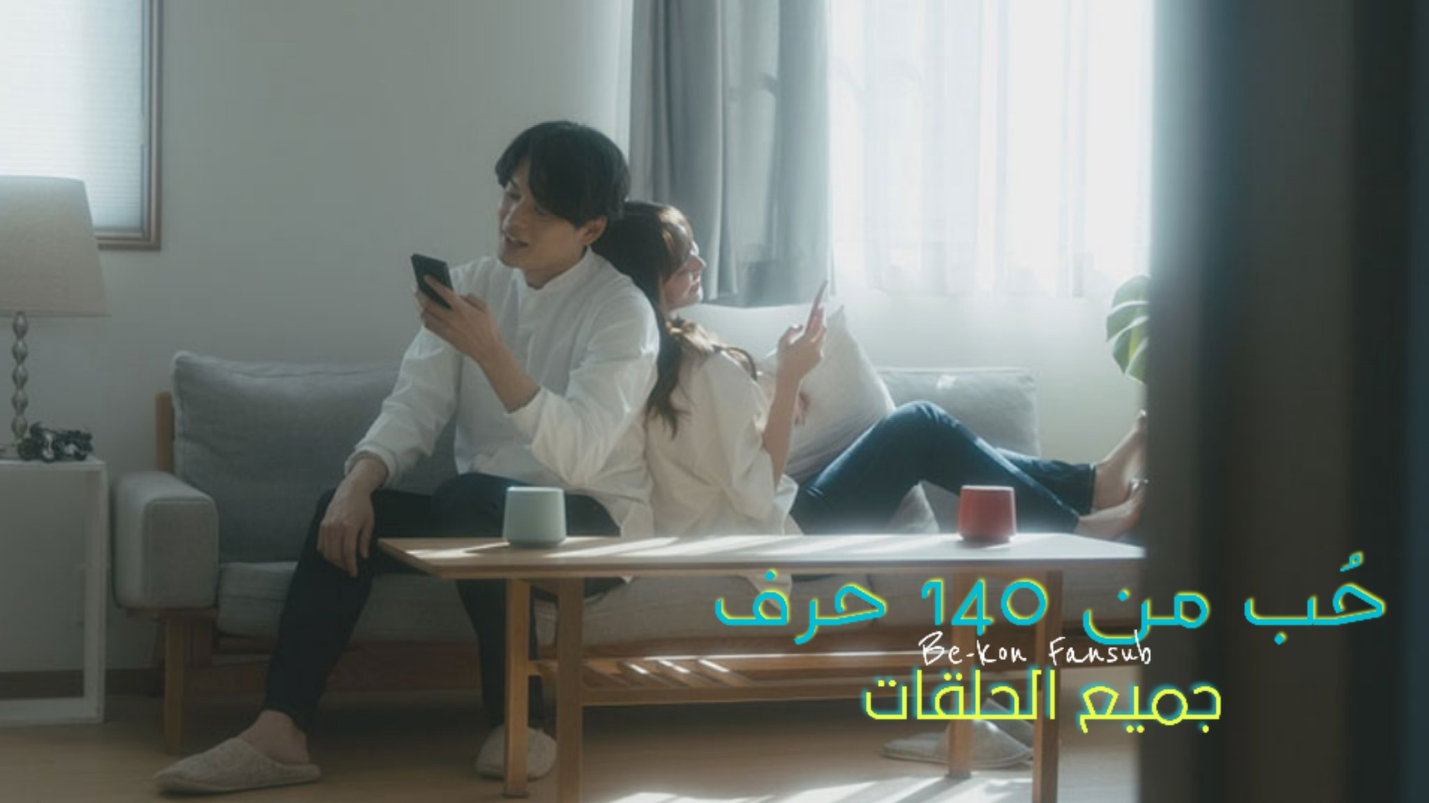 Arab Photo,Arab Twitter Trend : Most Popular Tweets