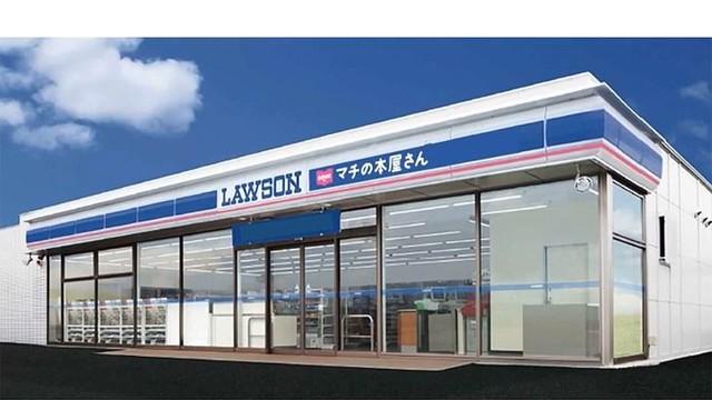 ローソンが書店が併設された店舗を展開、町の本屋さんを目指す!