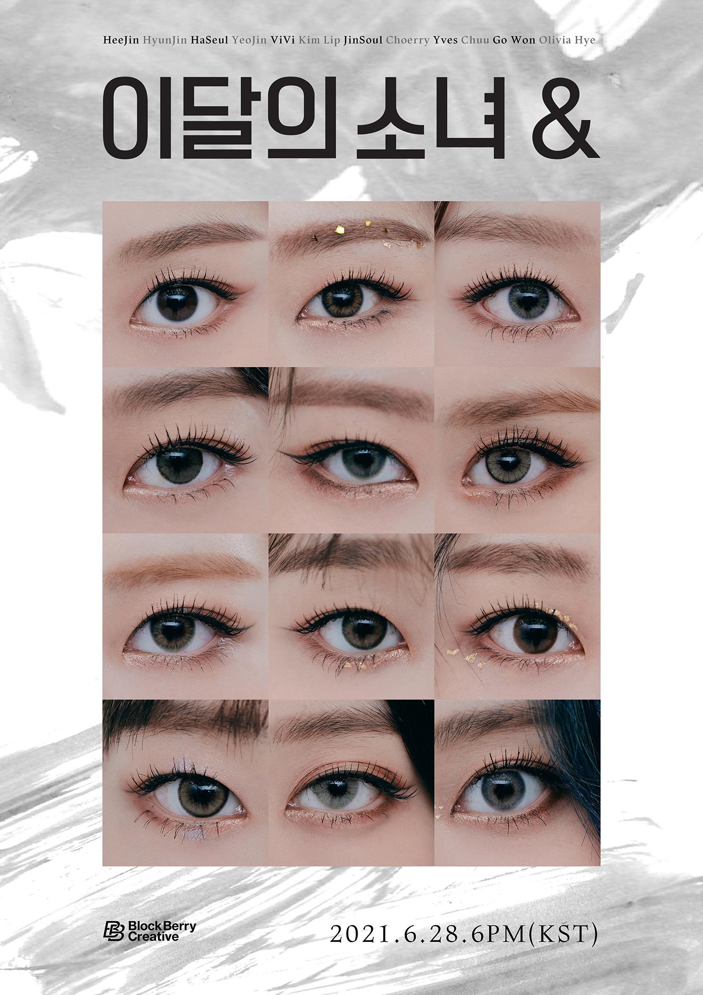 """Loona álbum """"XX"""" - Página 5 E2zSQwrXwAYe-S3?format=jpg&name=large"""