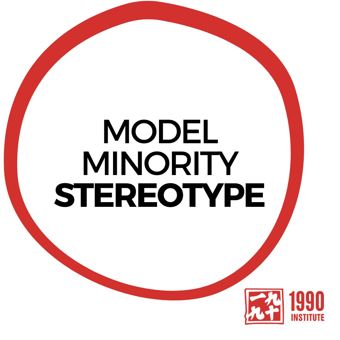 According to the University of Texas at Austin, the Model Minority Stereotype can be defined as a cultural expectation that is placed on Asian Americans as an ethnic group.  It is important to remember that each individual of any ethnic group has different and unique experiences. https://t.co/fUj7Pb8Gt9