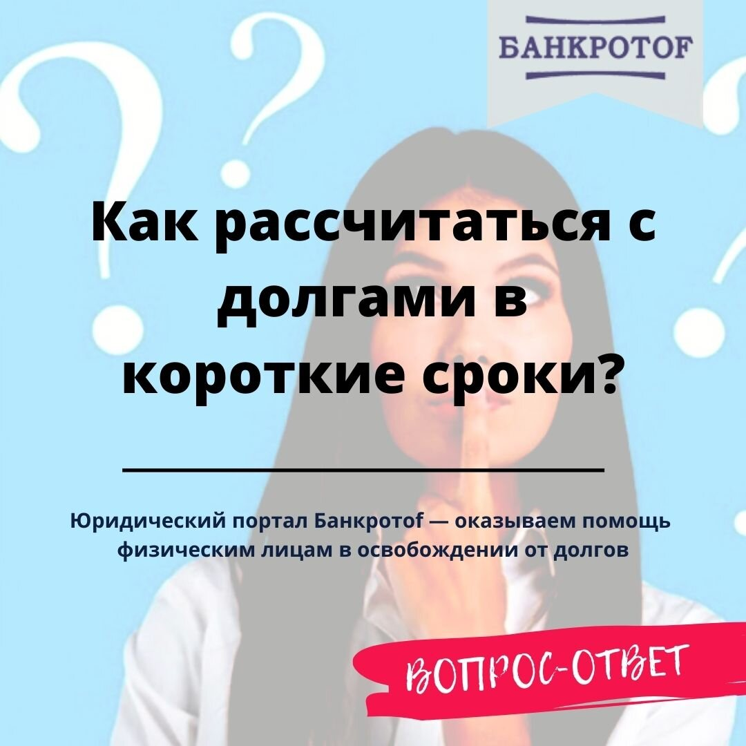 bankrotofnet photo