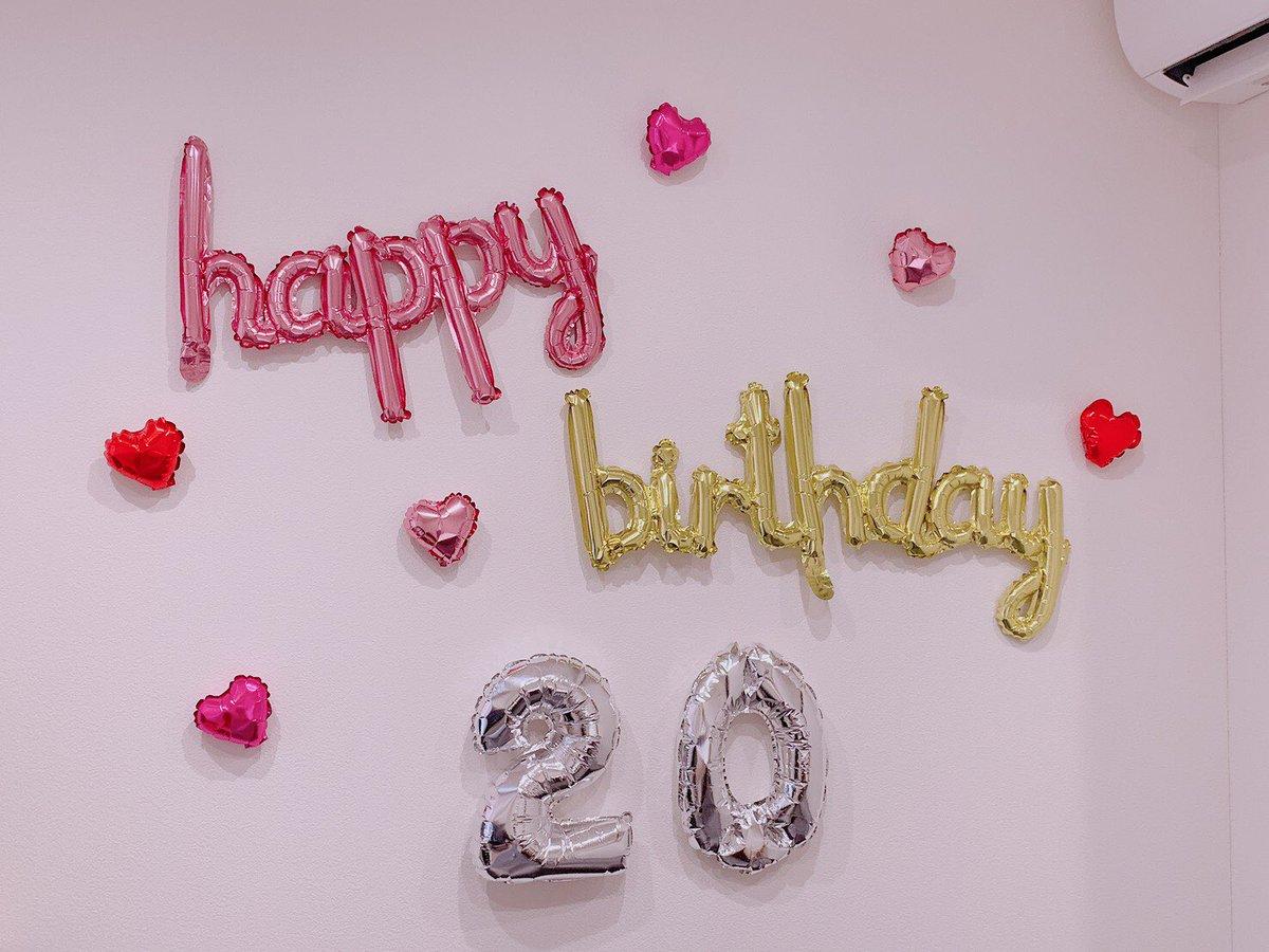 test ツイッターメディア - 本日はあめちゃんの誕生日🎂🎉  100円グッズを使って2人で飾り付けしてみました!ハートがアクセントです🎶💗  #誕生日 #カップル #飾り付け #YouTube #YouTuber #カップルチャンネル #100均 #Seria #彼女 https://t.co/aMqOJ4Sges