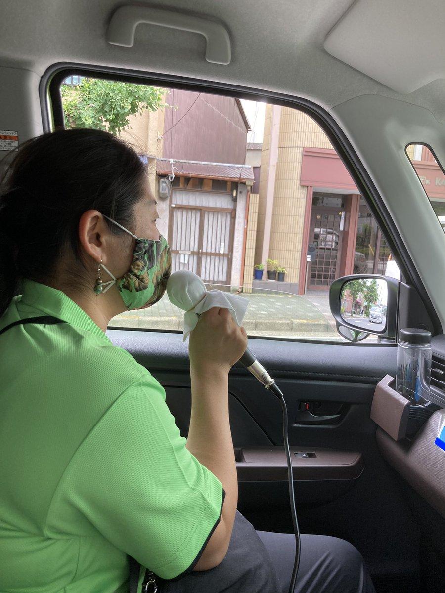 ☞堀場さち子さん、初の街宣車での活動!  本日は衆議院京都1区の堀場さち子 支部長と地元・北区を街宣活動。  街頭や車からは多くの人が手を振って応援してくれて、充実した活動ができました。僕は運転手兼コーチ的な感じで頑張りました。#堀場さち子   #すがや浩平 #京都維新の会 #日本維新の会 https://t.co/Iyhk0xG5zp