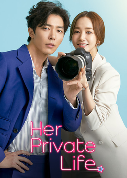 Her Private Life -  (2019)
