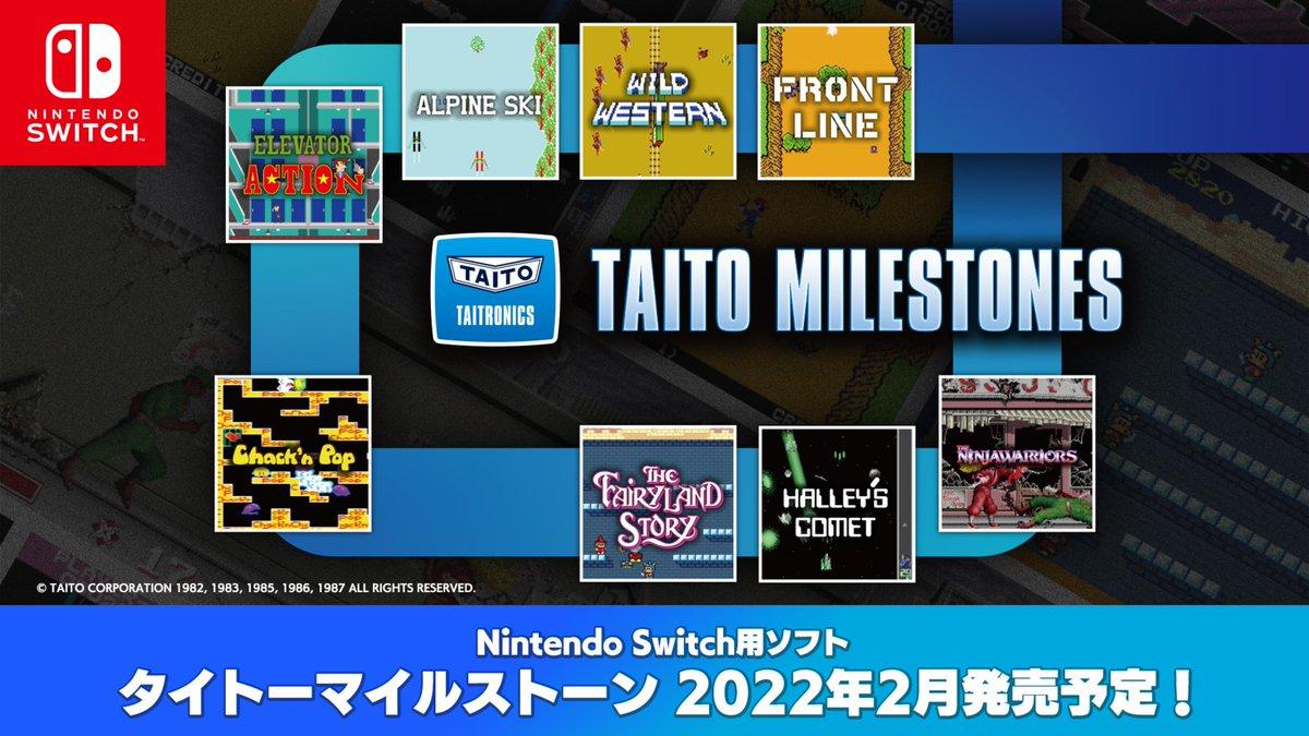 TAITO MILESTONES(タイトーマイルストーン)