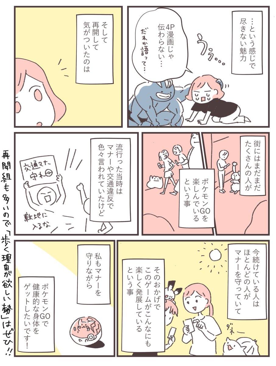 オキエイコさんの投稿画像