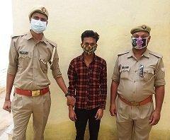 पॉक्सो एक्ट के वांछित अभियुक्त प्रद्युम्न बिंद पुत्र शंभू नाथ बिंद ग्राम जगदीशपुर थाना मीरगंज जौनपुर को थाना मीरगंज पुलिस ने किया गिरफ्तार। https://t.co/uKrPKnkmXh @Uppolice @adgzonevaranasi @IgRangeVaranasi @NayyarRajkaran https://t.co/8GaWlioJ2r