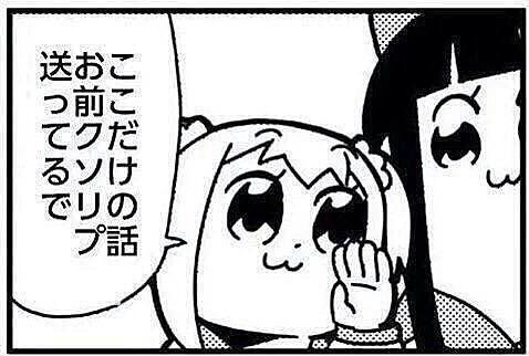 test ツイッターメディア - @rino_chan1121 @hutan_tuki @345__chan そう、あなたこそプロデューサーでもなんでもない、ただの素人。 歪んだ正義感の狂気モンスターファン。 まじめぶるけど、あなたのフォロー、フォロワーはエロ垢目的のドスケベだらけ。 345ご本人もご存知ですよ? 「EROエロ垢永遠に大好き…」にネーム変更しなさい♪( ^ω^ ) https://t.co/VaDA7UTKpJ