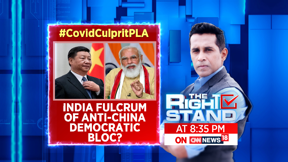 #CovidCulpritPLA | India fulcrum of anti-China democratic bloc?  Watch #TheRightStand with @AnchorAnandN at 8:35 PM only on CNN-News18. https://t.co/datr2O9LyQ