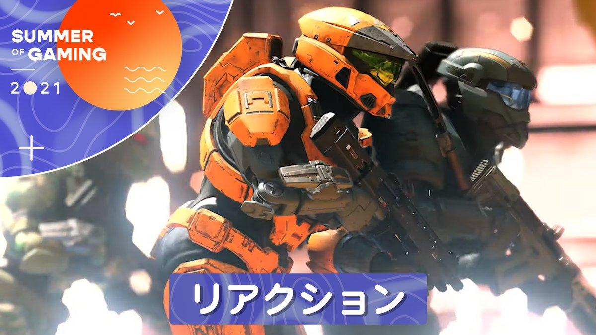 【動画】『Halo...