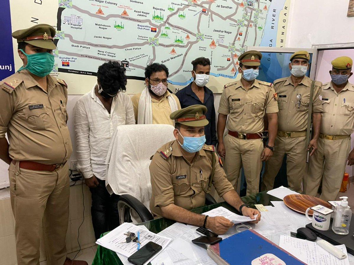 दिनांक-14.06.2021 को  थाना पुलिस भेलूपुर द्वारा एक अदद पीली धातु का गुटका बरामद व 03 नफर अभियुक्त मनीष सिंह चौहान, राकेश कुमार वर्मा, विट्ठल भगत को गिरफ्तार  किया गया  ।***  @varanasipolice @Uppolice @dgpup @SatishBharadwaj @adgzonevaranasi @CMOfficeUP @DcpV https://t.co/xonNoPemxH
