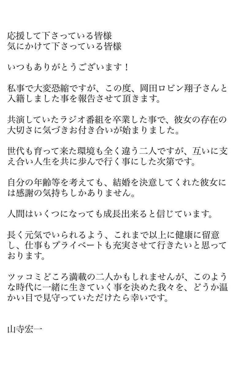声優の山寺宏一さんが結婚、お相手は30歳年下のタレント!