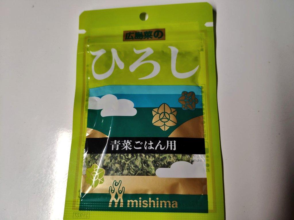 アルトゥル🥰日本推しラトビア人さんの投稿画像