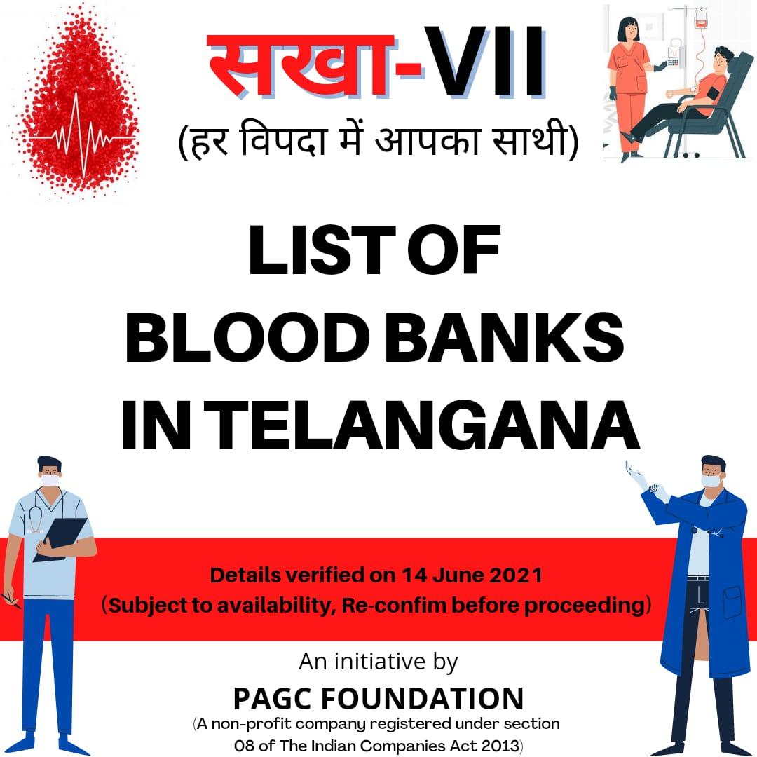 (1/3)Update! #Bloodbank in #telangana  #telanganafightscorona  #verified by #PAGCFOUNDATION #amplify #BlackFungus #COVID19 #BloodMatters #BloodDonation #Blood  #CovidIndia #COVID #donateblood #Covid19IndiaHelp #bloodbank  #PAGCIANS #SakhaVII #IndiaFightsCorona https://t.co/DvpRiTIokT