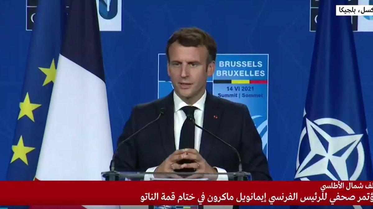 قمة بروكسل مباشر مؤتمر صحفي للرئيس الفرنسي إيمانويل ماكرون في ختام قمة حلف شمال الأطلسي