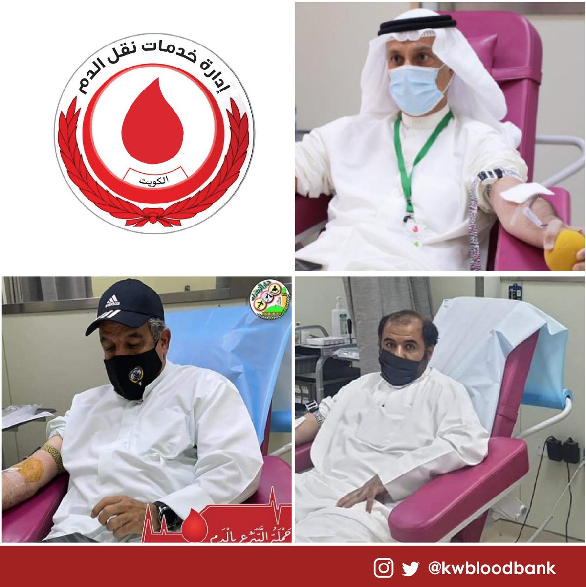 The @Dawoodi_Bohras of Kuwait are proud to have responded to the cause of blood donation by @KwBloodBank.  #WorldBloodDonorDay   #اليوم_العالمي_للمتبرعين_بالدم