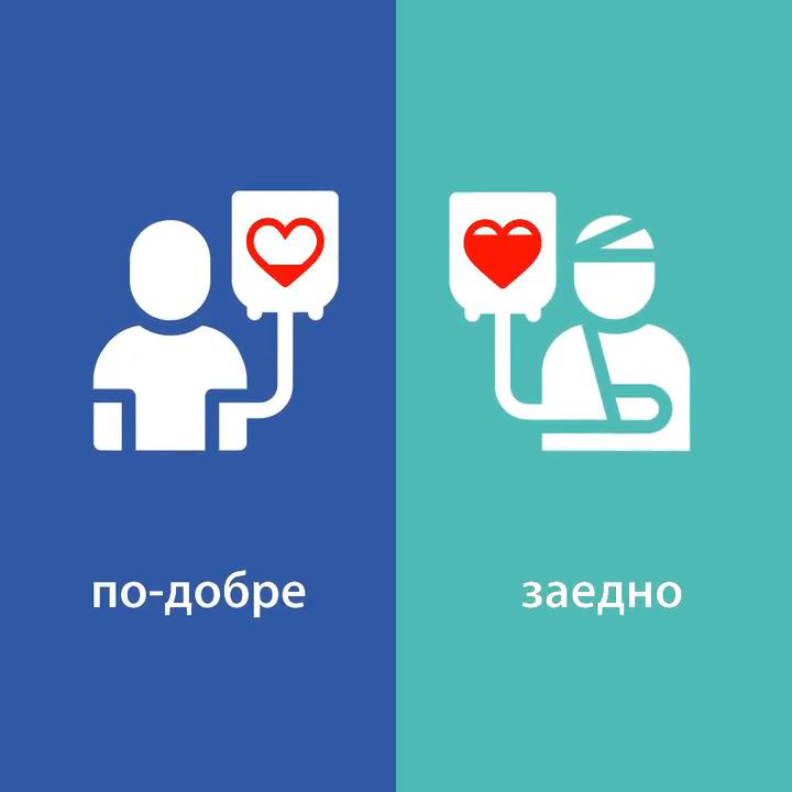Image for the Tweet beginning: На 14 юни отбелязваме Световния